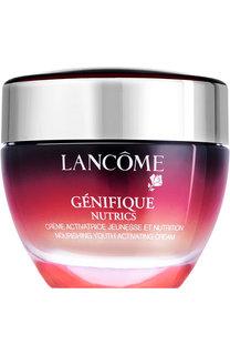 Крем-активатор молодости для сухой кожи génifique nutrics Lancome