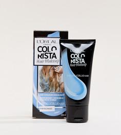 Временная краска для светлых волос цвета Metallic Blue LOreal Paris Colorista Hair Makeup - Синий