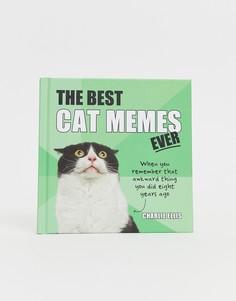 Книга The Best Cat Memes Ever - Мульти Books