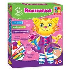 Наборы для вышивания Котенок Vladi Toys