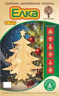 Сборная модель «Новогодняя елка с Игрушками» Wooden Toys