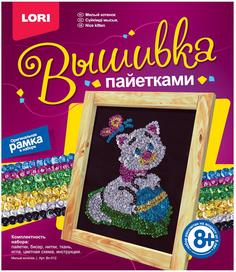 Набор для творчества Вышивка пайетками Милый котенок Русский Стиль