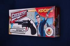 Пистолет Спецагент в коробке с тремя стрелами Bauer