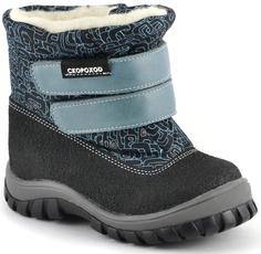 f7af97632 Мужская обувь Детский скороход – купить обувь в интернет-магазине ...