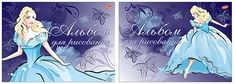 Альбом для рисования Cinderella 20 листов