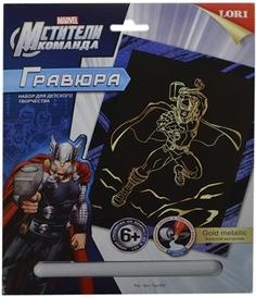 Гравюра «Мстители Marvel» Русский Стиль