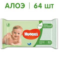 Влажные салфетки Ultra Comfort с алое 64 шт. Huggies