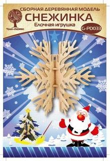 Сборная модель Снежинка 3 - Елочная игрушка Wooden Toys