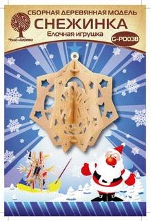 Сборная модель Снежинка 8 - Елочная игрушка Wooden Toys