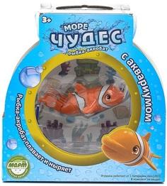 Механическая рыба-клоун Море чудес: Лаки с аквариумом Redwood