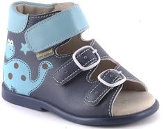 Туфли для мальчика Детский скороход