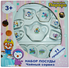 Набор посуды Пингвинёнок Пороро 11 предметов 1toy