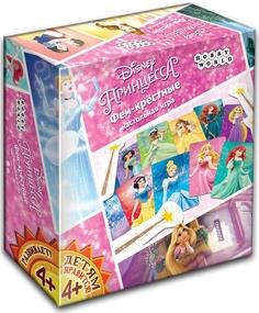 Настольные игры Принцесса. Феи-крёстные Hobby World