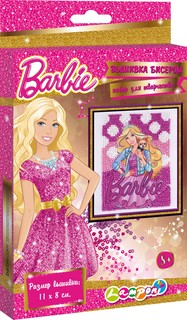 Набор для творчества Набор для вышивания бисером Barbie
