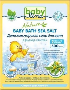 Соль Для ванны с чередой 500 г Babyline