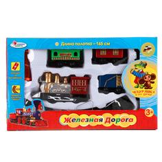 Наборы игрушечных железных дорог, локомотивы, вагоны Чебурашка Играем вместе
