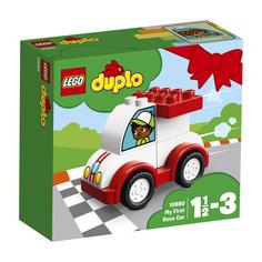 Конструктор DUPLO My First 10860 Мой первый гоночный автомобиль Lego