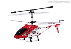Вертолет на и/к управлении IR- 222 Mioshi