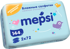Влажные салфетки для малышей Влажные салфетки Mepsi 144 шт.