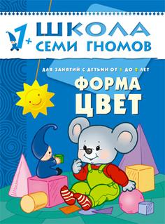 книга серии Школа семи гномов Форма, цвет Школа Семи Гномов