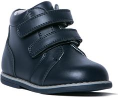 Ботинки для мальчика Barkito
