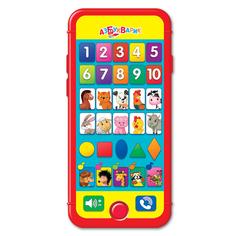 Развивающая игрушка Умный смартфончик Азбукварик