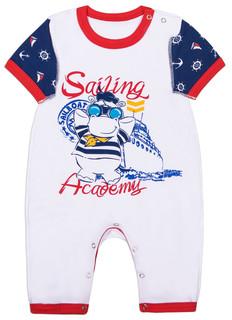Комбинезон для мальчика Морская академия белый с синей отделкой Barkito