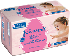 Влажные салфетки для малышей Нежная забота Johnsons Baby