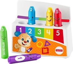 Развивающая игрушка Обучающие карандаши Fisher Price