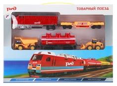 Железная дорога Товарный поезд РЖД Играем вместе