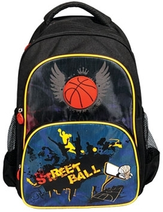 Рюкзак школьный Street Ball Silwerhof