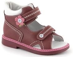 Туфли для девочки Детский скороход