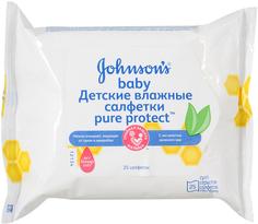 влажные салфетки Pure protect 25 шт. Johnsons Baby