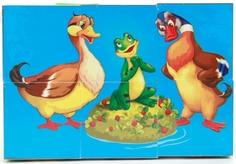 Кубики Русские сказки 176913 Играем вместе