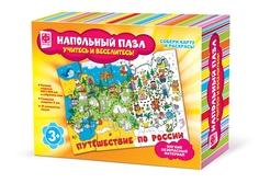 Напольный пазл Путешествие по России, 15 элементов Фантазер