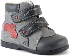4a7978d25 Обувь Детский скороход в Новосибирске – купить обувь в интернет ...