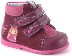 Ботинки для девочки Детский скороход