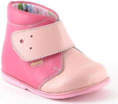 Ботинки ясельные для девочки 15-116-1 Детский скороход