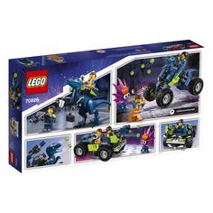 Конструктор Movie 70826 Рэкстремальный внедорожник Рэкса Lego