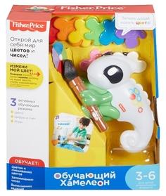 Обучающая игрушка Умный хамелеон-сканер Fisher Price