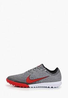 Бутсы Nike VAPOR 12 PRO NJR TF