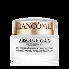 Восстанавливающий крем для кожи контура глаз Lancome