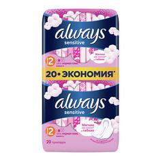 Прокладки тонкие ALWAYS SENSITIVE Ultra Normal Plus duo 20 шт