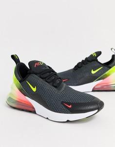 New Balance M 1500 KG x Nike Air Max 1 OG Mesh 'Black 99'