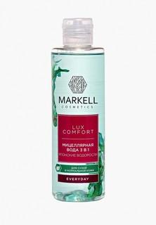 Мицеллярная вода Markell Markell 16098 МИЦЕЛЛЯРНАЯ ВОДА 3 В 1 ЯПОНСКИЕ ВОДОРОСЛИ, 200 МЛ