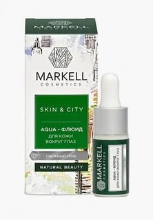 Крем для кожи вокруг глаз Markell Markell 16753 AQUA-ФЛЮИД ДЛЯ КОЖИ ВОКРУГ ГЛАЗ СНЕЖНЫЙ ГРИБ, 10 МЛ