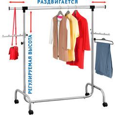 Стойка для одежды Tatkraft FALCON сверхмощная с боковыми выдвижными планками и доп. планками с разделителям Ш: 155-176 см. Г: 50 см. В: 137.5-187 см
