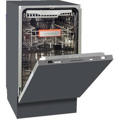 Встраиваемая посудомоечная машина Kuppersberg GS 4555