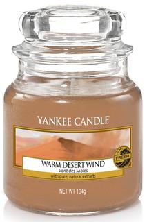 Свеча Теплый ветер пустыни YANKEE CANDLE