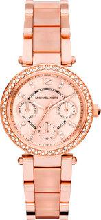 Женские часы в коллекции Parker Женские часы Michael Kors MK6110